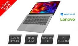 """לפטופ Lenovo מסך """"14"""