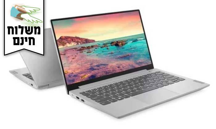 3 מחשב נייד לנובו Lenovo עם מסך 14 אינץ' - משלוח חינם