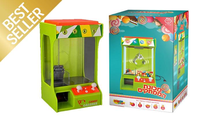 2 משחק מכונת ממתקים מנגנת