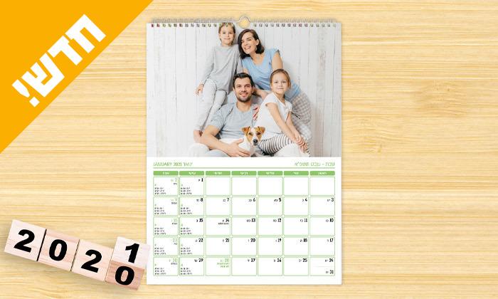 3 לוח שנה WOW שולחני או תלוי בעיצוב אישי