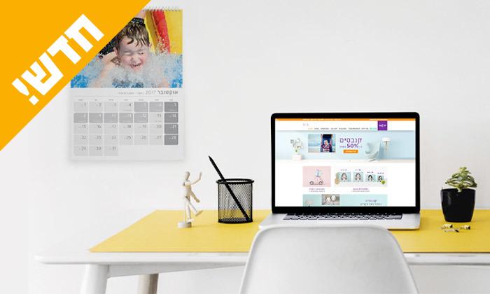 4 לוח שנה WOW שולחני או תלוי בעיצוב אישי