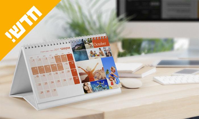5 לוח שנה WOW שולחני או תלוי בעיצוב אישי