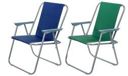 כיסא ים Australia Camp