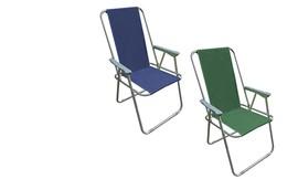 כיסא פיקניק מתקפל