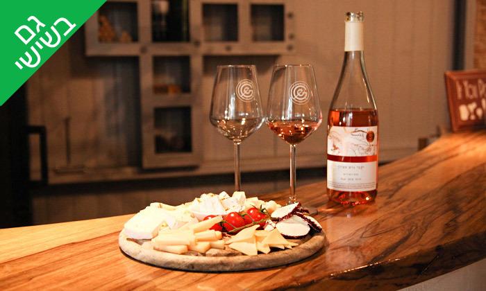 4 סיור זוגי ביקב גוש עציון הכשר כולל טעימות יין, גבינות ובקבוק מתנה