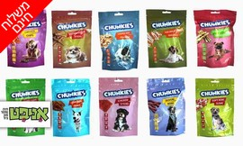 מארז חטיפי צ'אנקיז Chunkies