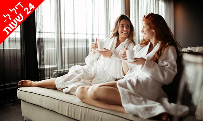 2 ל-24 שעות: יום כיף ליחיד עם עיסוי מפנק במלון לבחירה