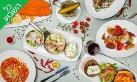 ארוחה זוגית במסעדת שוקו לולו
