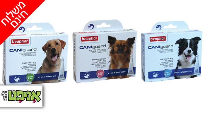 2 מארז אמפולות נגד פרעושים וקרציות בכלבים CANIguard - משלוח חינם