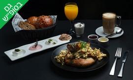 ארוחת בוקר זוגית במסעדת לונדון