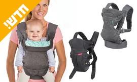 מנשאים לתינוקות Infantin