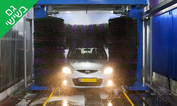 4 שטיפת רכב חיצונית במנהרת הנוצץ, חולון