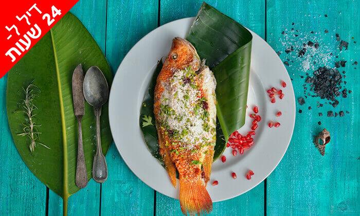 8 דיל ל-24 שעות: ארוחת דגים ליחיד במסעדת פלמידה, רמת גן