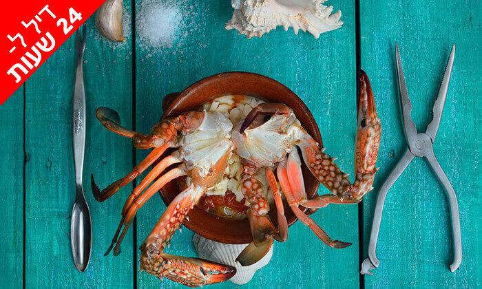 4 דיל ל-24 שעות: ארוחת דגים ליחיד במסעדת פלמידה, רמת גן
