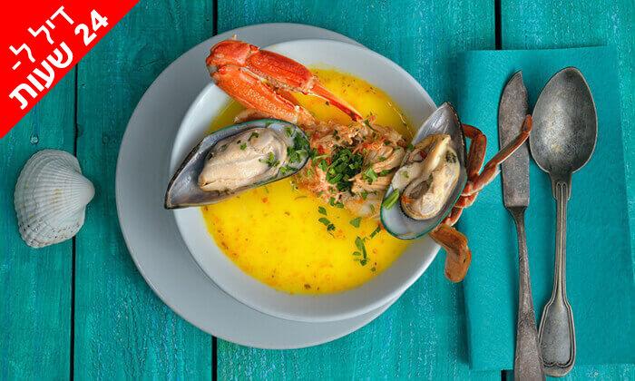 6 דיל ל-24 שעות: ארוחת דגים ליחיד במסעדת פלמידה, רמת גן