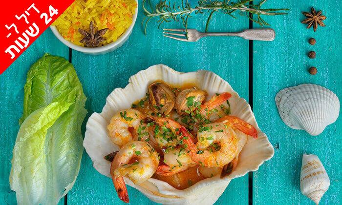 7 דיל ל-24 שעות: ארוחת דגים ליחיד במסעדת פלמידה, רמת גן