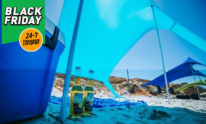 4 דיל ל-24 שעות: צילייה לים פלאיה PLAYAבמבחר דגמים וגדלים