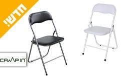 שישיית כיסאות מתקפלים