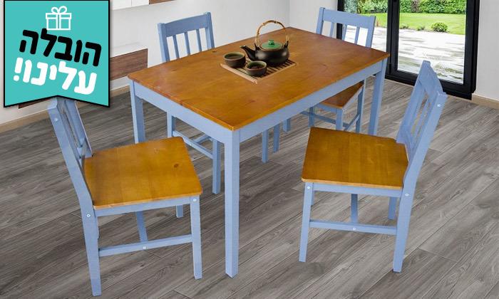 3 פינת אוכל מעץ אורן מלא GAROX, דגם מוניקה - משלוח חינם