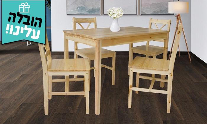 3 פינת אוכל עם 4/6 כיסאות GAROX, דגם FIBI - משלוח חינם