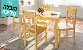 שולחן אוכל מעץ ו-4 כיסאות