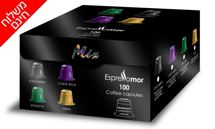 4 300 קפסולות קפה Espressomor - משלוח חינם