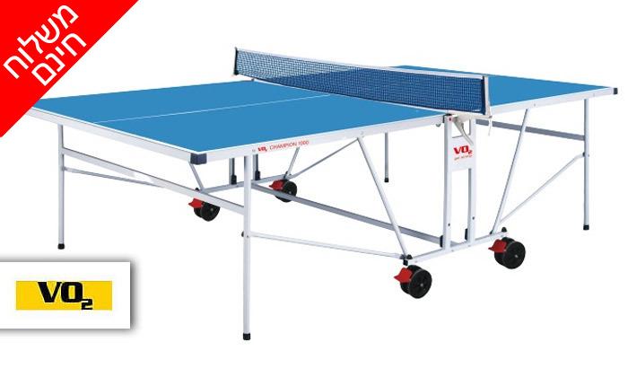 2 שולחן טניס חוץ VO2, דגם champion1000 - משלוח חינם