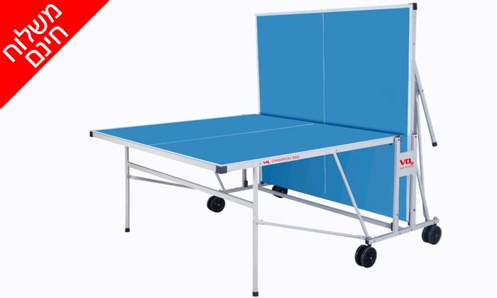 3 שולחן טניס חוץ VO2, דגם champion1000 - משלוח חינם