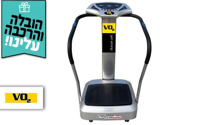2 מכשיר ספורט קרייזי פיטVO2, דגםKF1000 - משלוח חינם