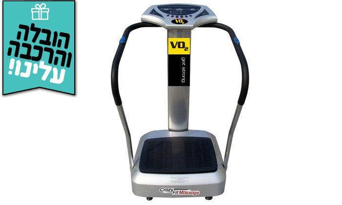 3 מכשיר ספורט קרייזי פיטVO2, דגםKF1000 - משלוח חינם