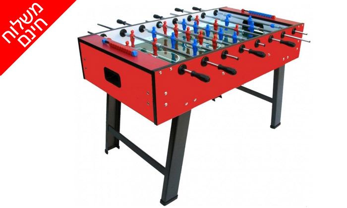 5 שולחן כדורגל FAS, דגם Smile- משלוח חינם