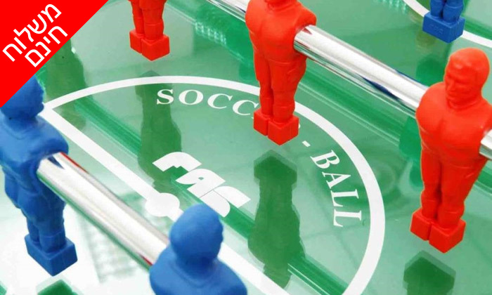 3 שולחן כדורגל FAS, דגם Match - משלוח חינם