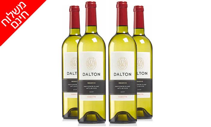 4 מארז 4 או 8 בקבוקי יין דלתון במשלוח עד הבית מרשת שר המשקאות
