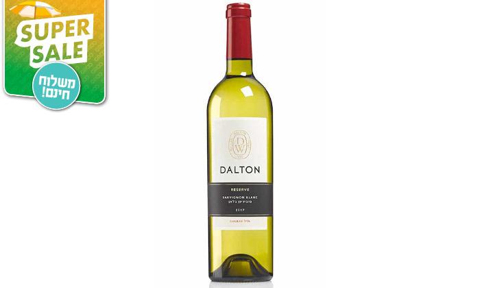 3 מארז 4 או 8 בקבוקי יין דלתון במשלוח עד הבית מרשת שר המשקאות