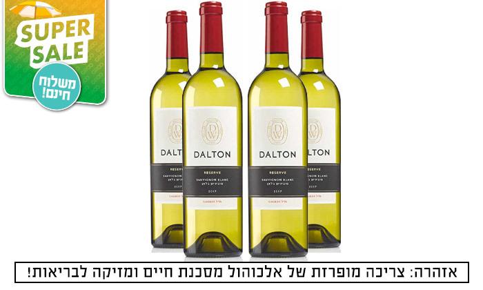 2 מארז 4 או 8 בקבוקי יין דלתון במשלוח עד הבית מרשת שר המשקאות