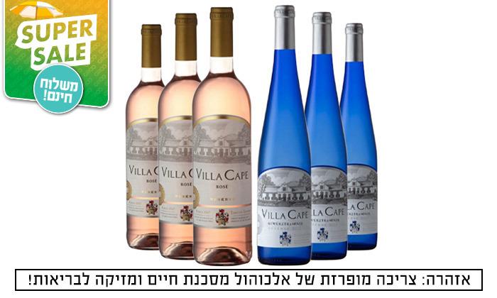 2 מארז 6 או 12 בקבוקי יין Villa Cape במשלוח עד הבית מרשת שר המשקאות