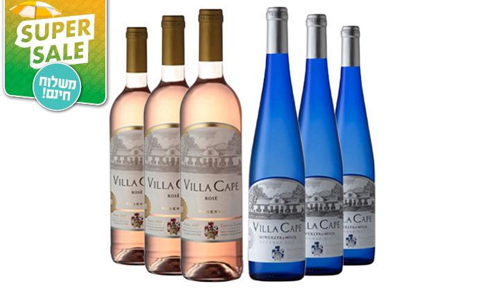 5 מארז 6 או 12 בקבוקי יין Villa Cape במשלוח עד הבית מרשת שר המשקאות