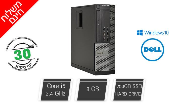 2 מחשב נייח דל DELL עם מעבד i5 - משלוח חינם