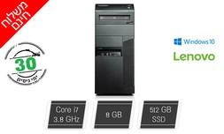 מחשב נייח Lenovo i7