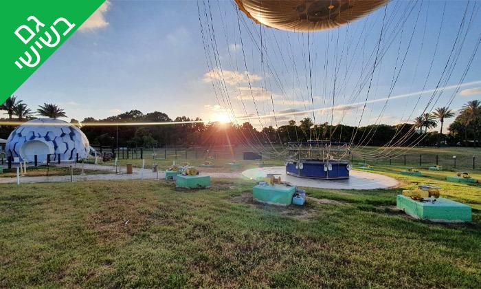 5 טיסה בכדור פורח TLV Balloon, פארק הירקון