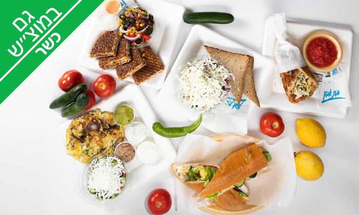 2 קרפ או ארוחה בקפה ווי פיי Cafe Wifi הכשר - קניון אייס מול אילת