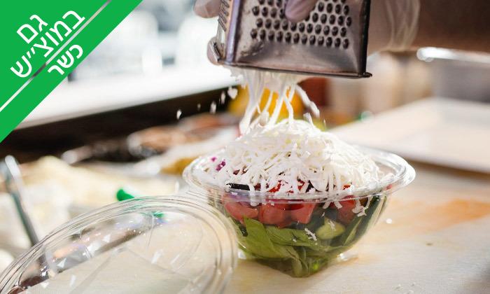 4 קרפ או ארוחה בקפה ווי פיי Cafe Wifi הכשר - קניון אייס מול אילת