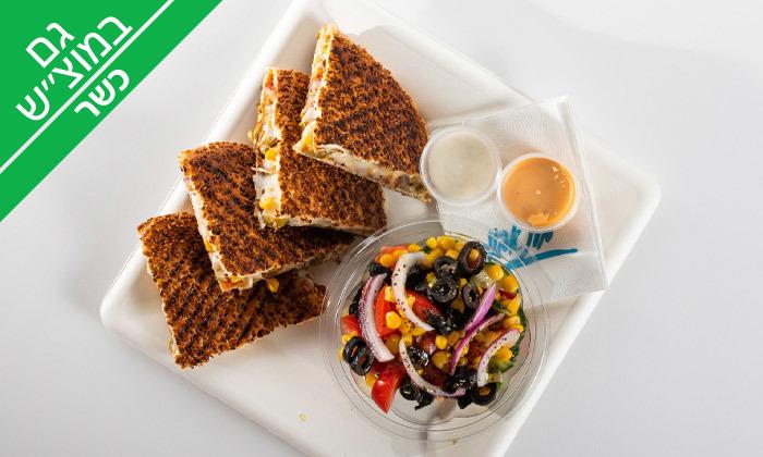 8 קרפ או ארוחה בקפה ווי פיי Cafe Wifi הכשר - קניון אייס מול אילת