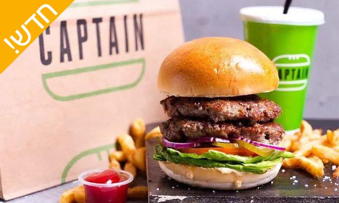 7 ארוחת המבורגר בקפטן בורגר, אילת