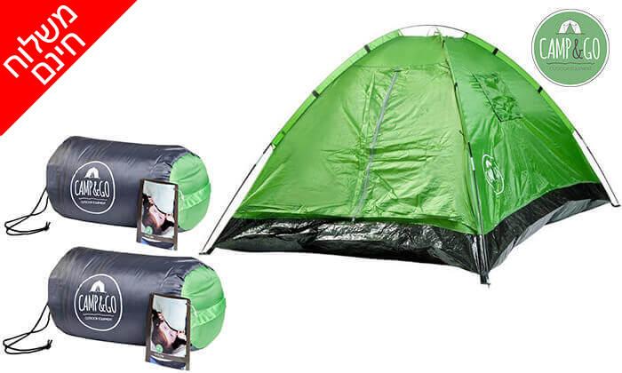 2 אוהל זוגי ו-2 שקי שינה - משלוח חינם!