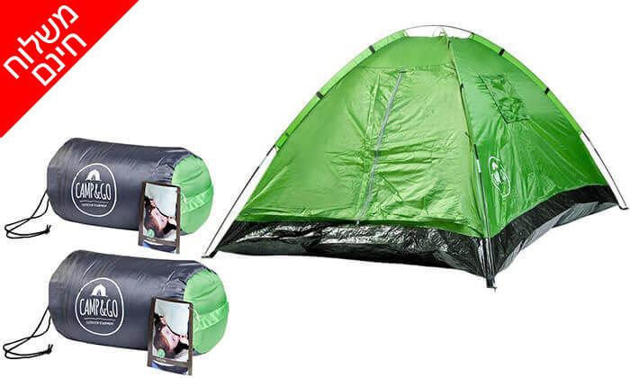 6 אוהל זוגי ו-2 שקי שינה - משלוח חינם!