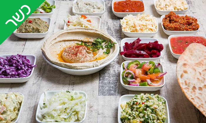 4 ארוחה זוגית כשרה במסעדת גחלים, פארק המדע רחובות