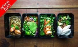 100 קופסאות מזון במגוון גדלים
