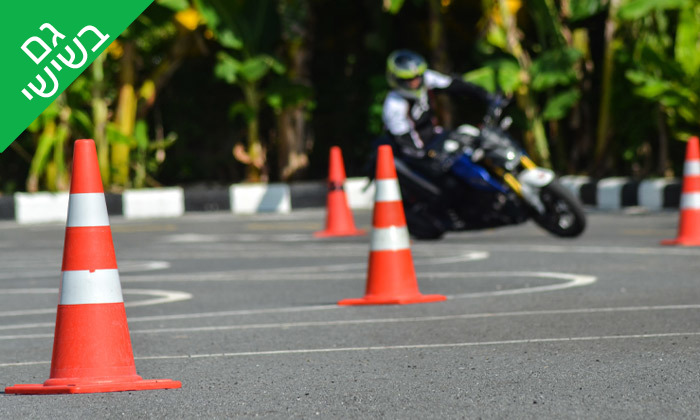 """4 שיעורי נהיגה וטסט על קטנוע - ביה""""ס לנהיגה אור ירוק, ירושלים"""