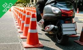 4 שיעורי נהיגה וטסט על קטנוע